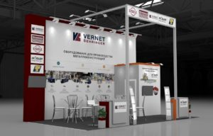 VERNET BEHRINGER AT METAL-EXPO EXHIBITION